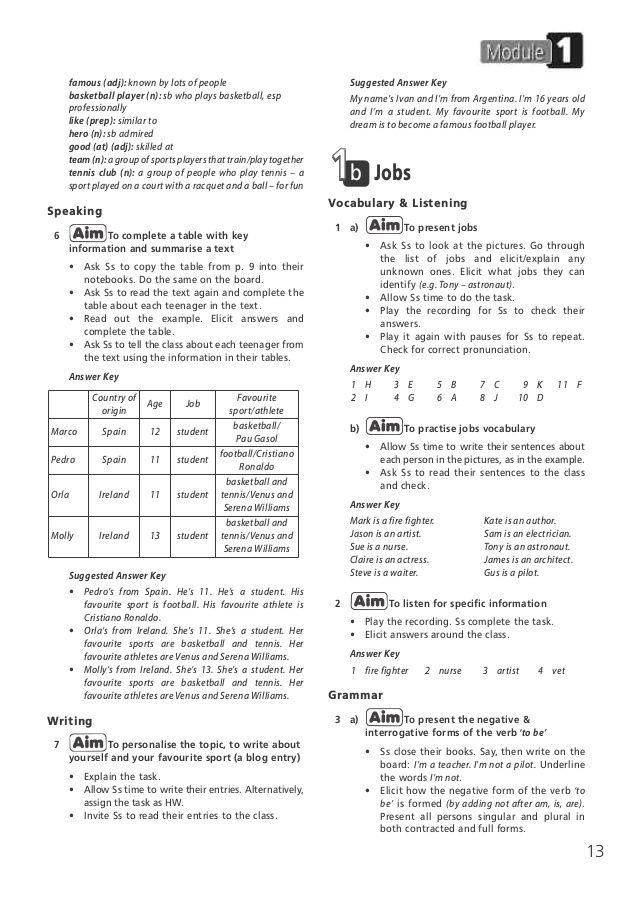 Starlight 9 класс teachers book скачать pdf
