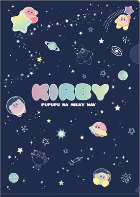 ''Kirby Pupupu a Milky Way'' clear file