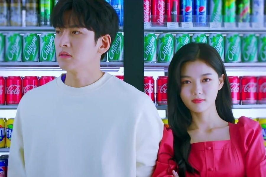 "Watch: Kim Yoo Jung Makes Ji Chang Wook Flustered In 1st Teaser Of Upcoming Drama ""Backstreet Rookie"""