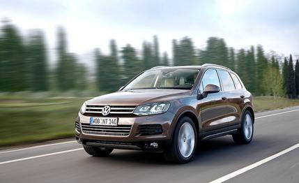 VW HYBRID..please ooo pleasseee get me