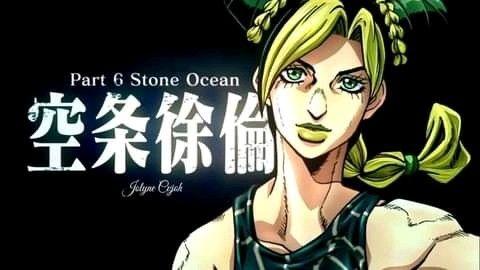 Is stone ocean confirmed