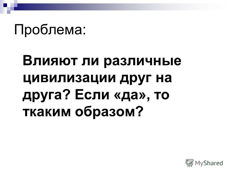 Гдз по русскому языку з класс рамзаева
