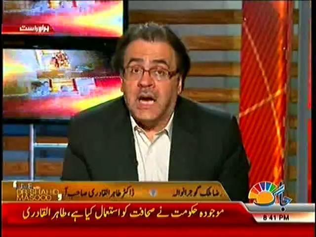 Live Talk With Dr Shahid Masood 9 May 2014
