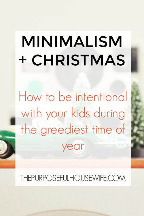 An Intentional Christmas: How to give your kids a humble holiday