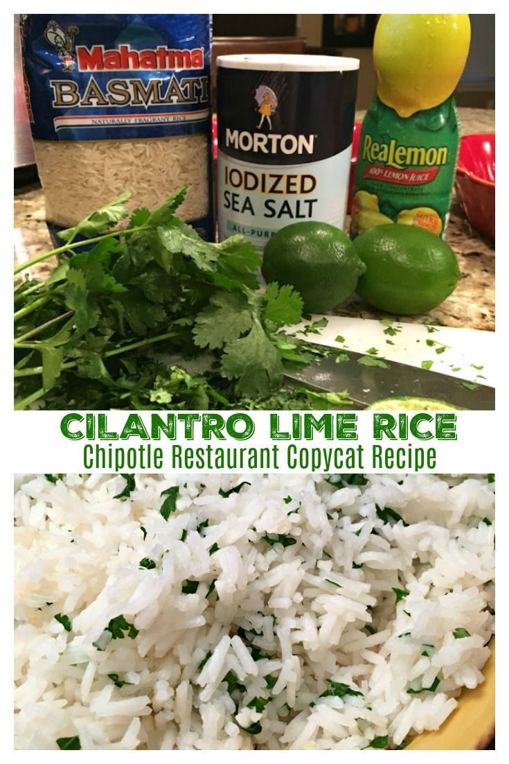 CILANTRO LIME RICE ( CHIPOTLE RESTAURANT COPYCAT RECIPE) –  If you're a fan of C…