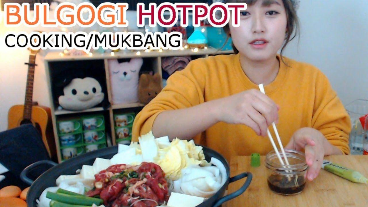 BULGOGI불고기전골(Korean BBQ) Hot Pot Cooking/Mukbang | KEEMI ...