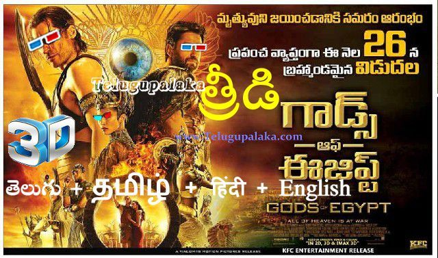 god of egypt full movie in hindi free download mp4