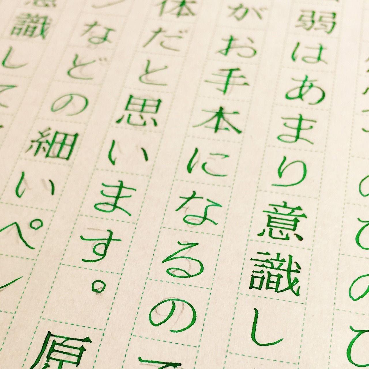 ボード 手書き のピン