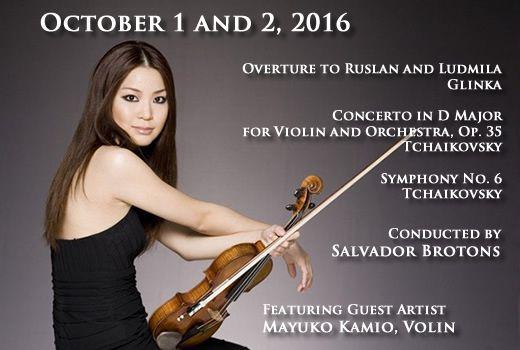 """Resultado de imagem para ex """"Sennhauser"""" violin of 1735"""