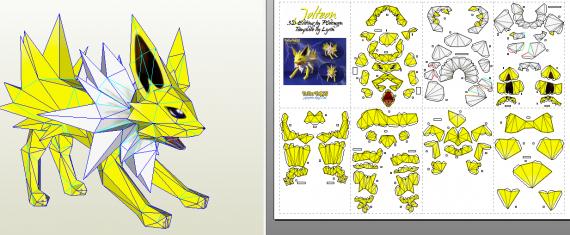 Papercraft Pokemon Pokemon En Papier Jouets De Papier