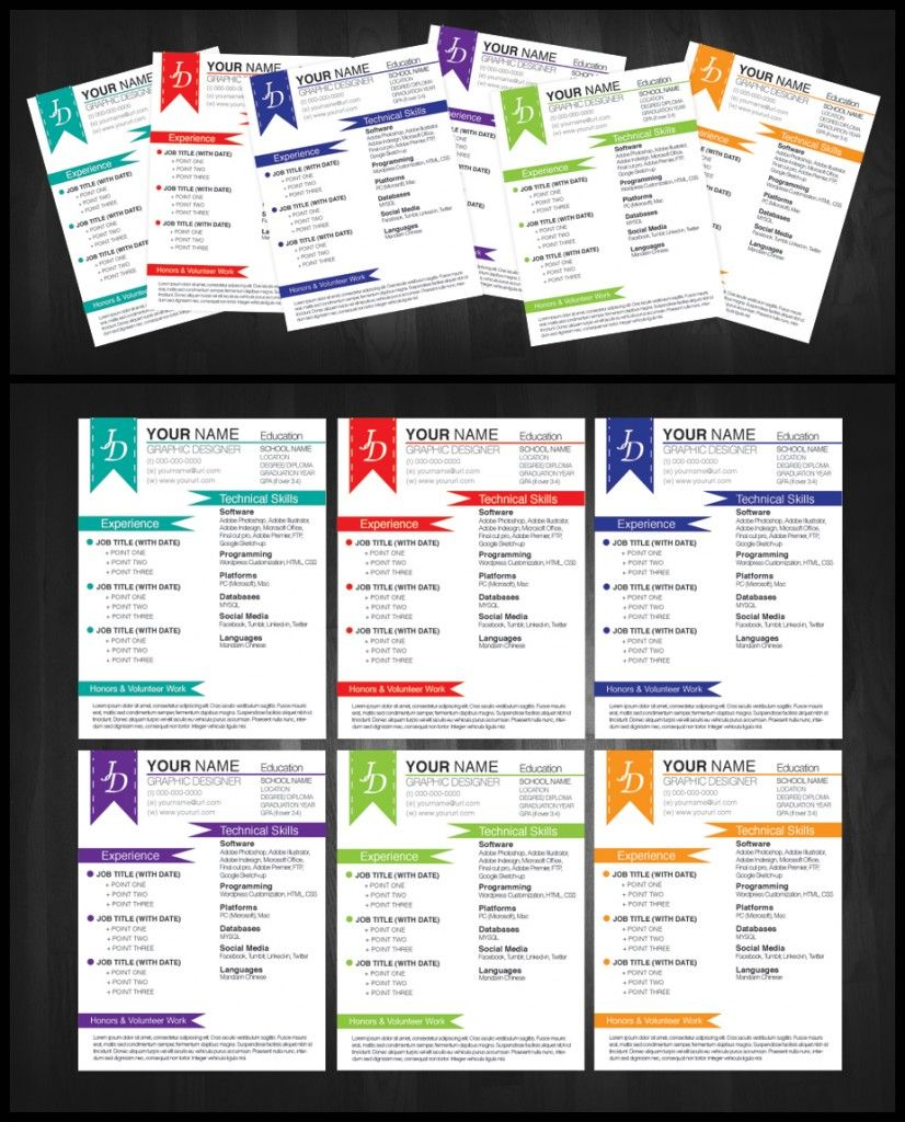 File includes a basic resume template in .PDF form. Colors