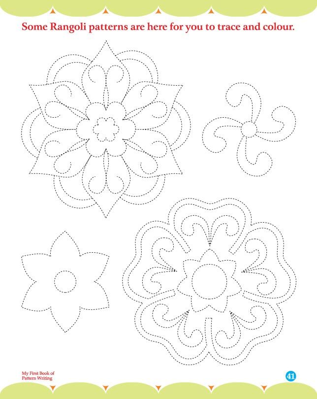 Some Rangoli Patterns Are Here For You To Trace And Colour Dantel