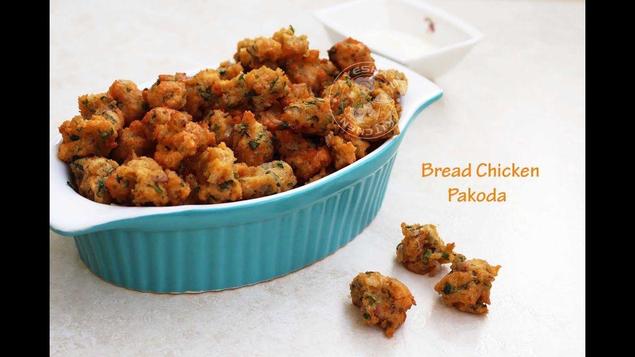 Bread chicken pakoda - Easy bread snack   ബ്രഡ് ചിക്കൻ ...