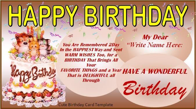 Free Templates For Birthday Cards Birthday Wishes For Son Birthday Card Template Happy Birthday Fun