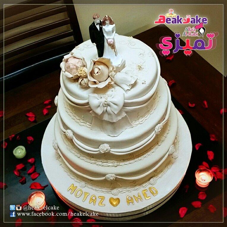 كيك زواج Cake Desserts Wedding Cakes