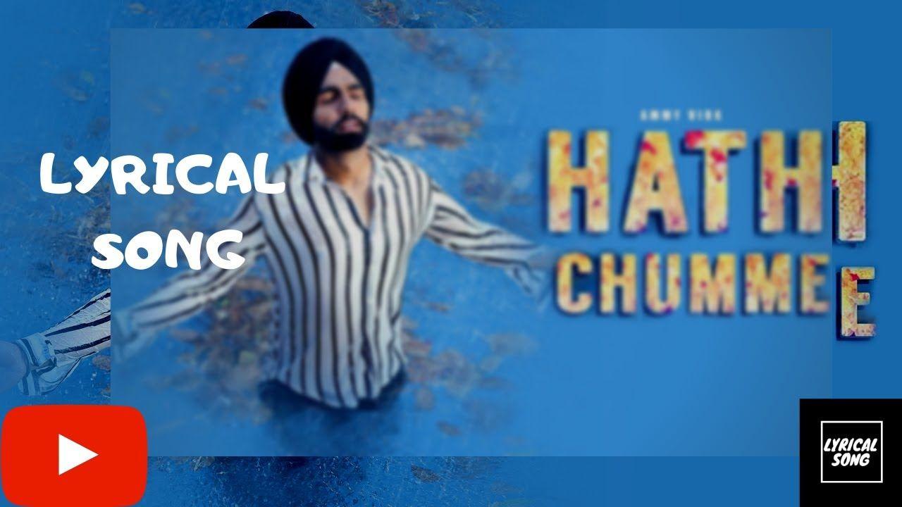 Lyrical Hath Chumme Full Song Ammy Virk B Praak Jaani Arvind Breakup Songs Lyrics Songs