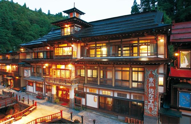 ボード Casas Japonesas のピン