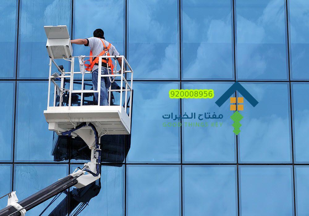 شركة تنظيف واجهات زجاج بالرياض 920008956 للتواصل عبر الرقم الموحد 920008956 نظافة البناء وجماله لا تكتمل سوى بتنظيف واجهات المبا Glass Facades Facade Fun Slide
