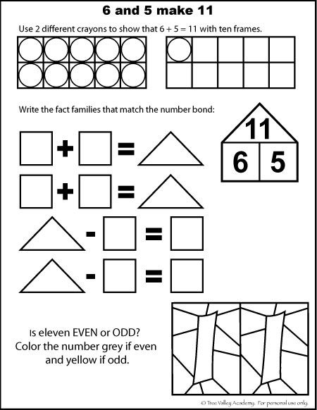 Number Bonds To 11 Free Math Worksheets Free Math Math Worksheets Free Math Worksheets