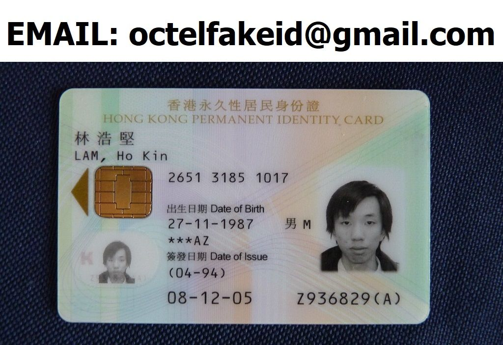 43703c359fb8b6f66ba9cae7070d3e16 - How To Get Hong Kong Identity Card For Foreigners
