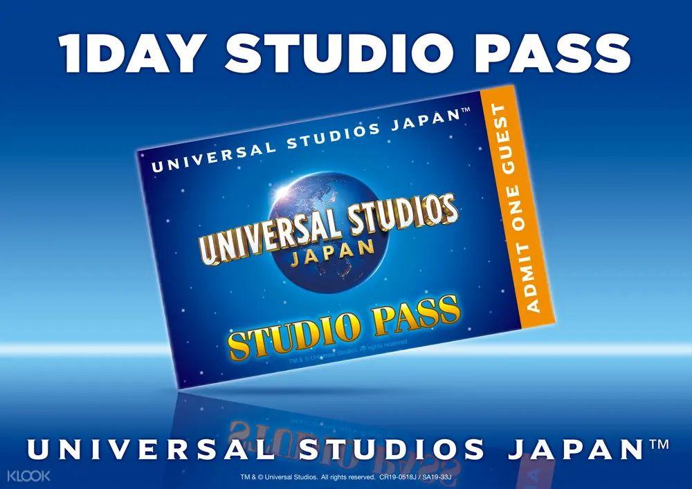 Universal Studio Japan Ticket Price Universal Studios Japan Tickets Where To Buy Universal Studios Japan Universal Studios Japan Universal Studios Japan