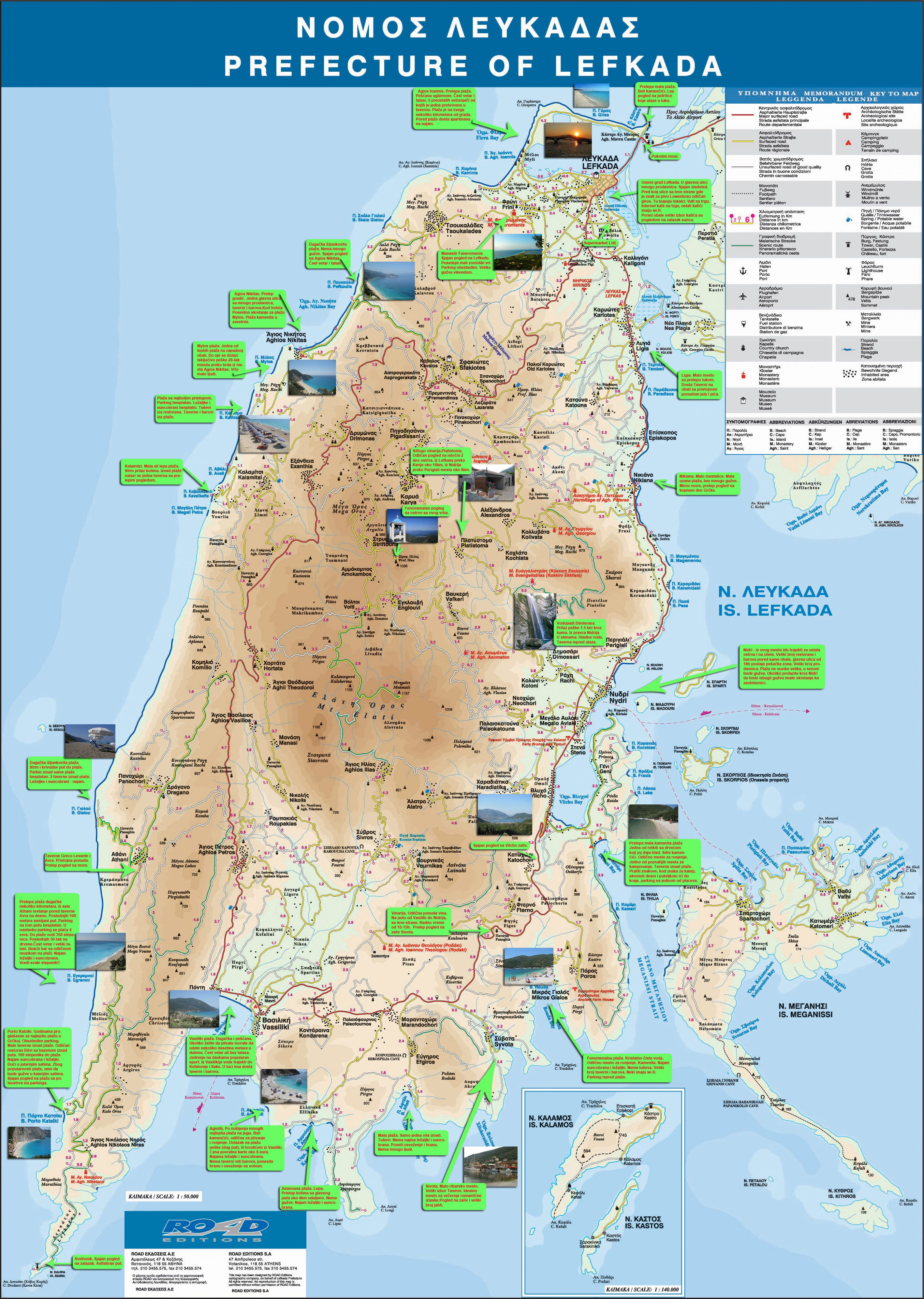 mapa lefkade mapa lefkade 2. (2835×3987) | Lefkada | Pinterest mapa lefkade
