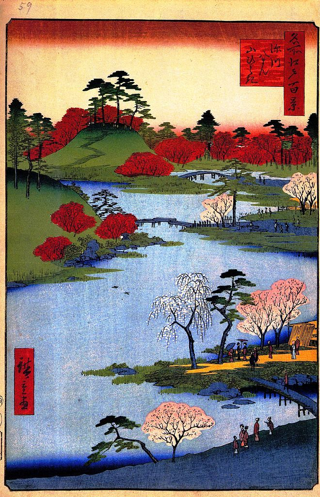 "from Hiroshige's ""One Hundred Famous Views of Edo"" - # 59: ""Cherry Blossoms at the Hachiman Shrine in Fukagawa, Japan"""