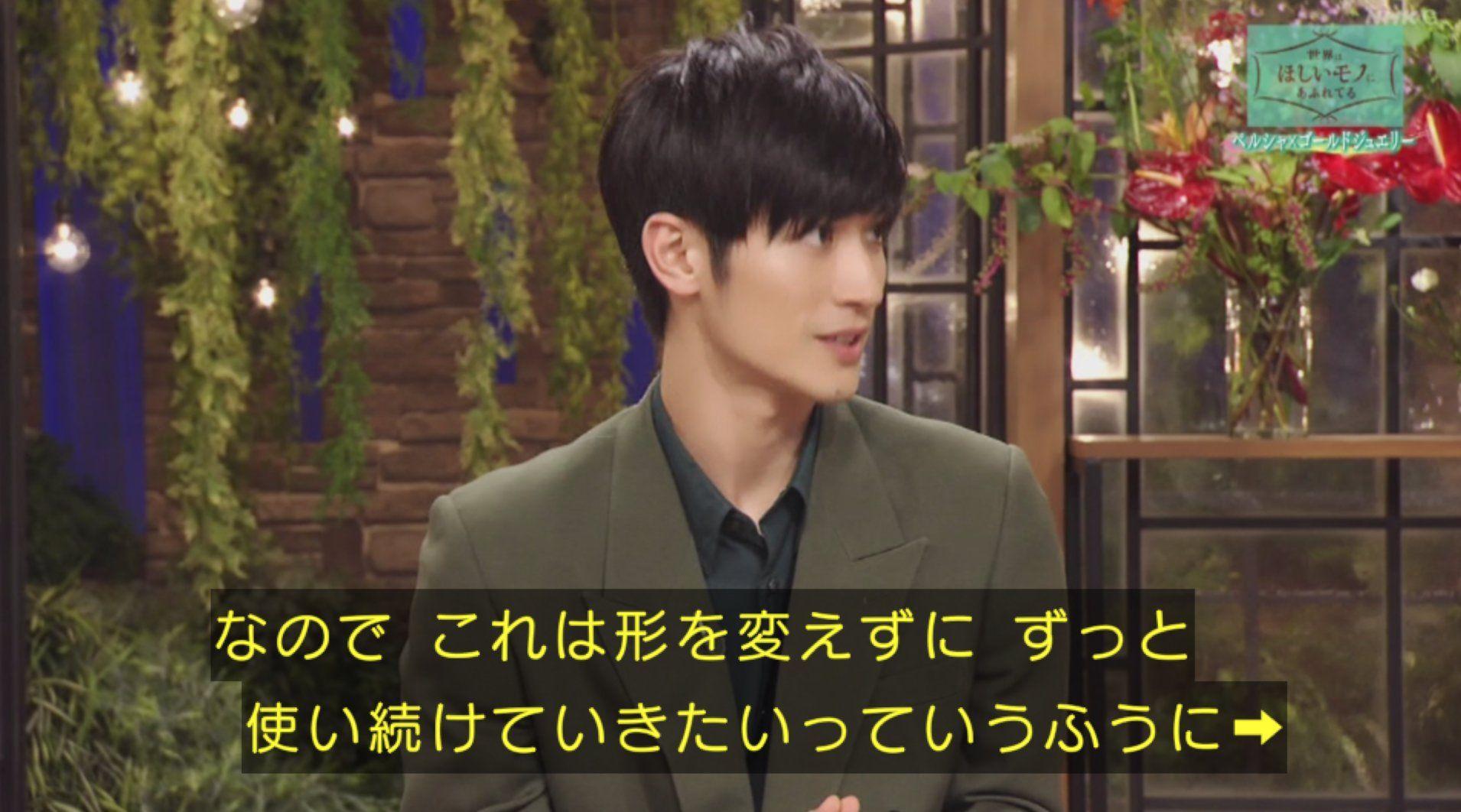 ルルフ on twitter 2021 三浦春馬 メモワール 三浦