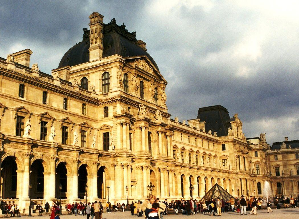 Paris, France.  Jan took this photo.