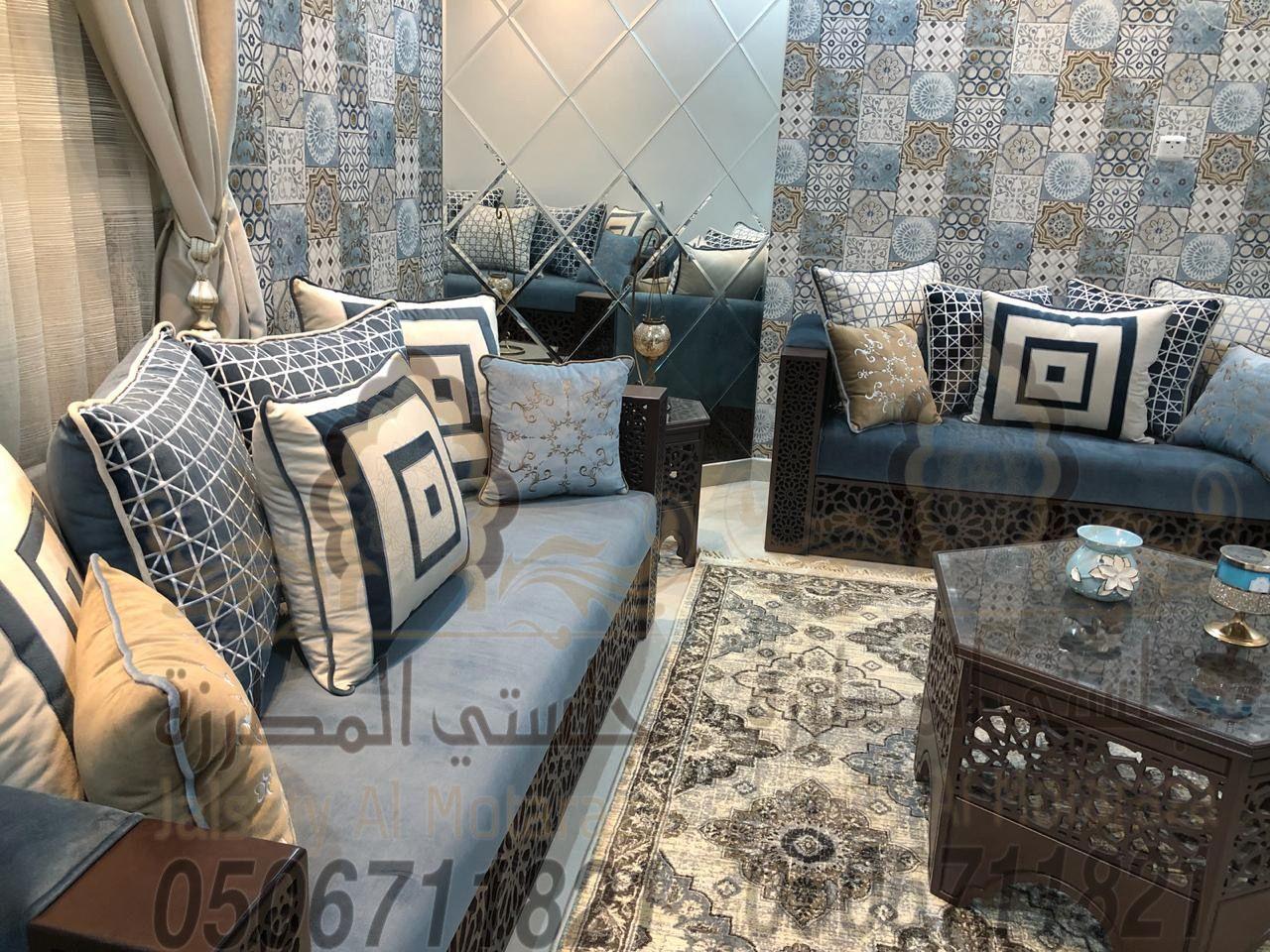 كنب مغربي روعة من تصميم وتنفيذ جلستي المطرزة جوال 0506711821 Home Decor Home Sectional Couch