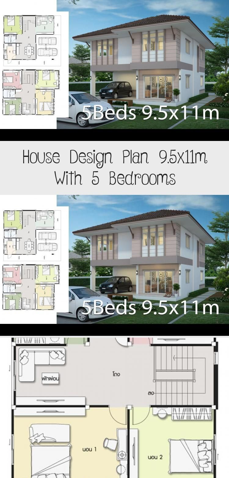 House Design Plan 9 5x11m With 5 Bedrooms Home Design With Plan Indianmodernhouseplans Modernhou In 2020 Home Design Plans Courtyard House Plans Modern House Plans