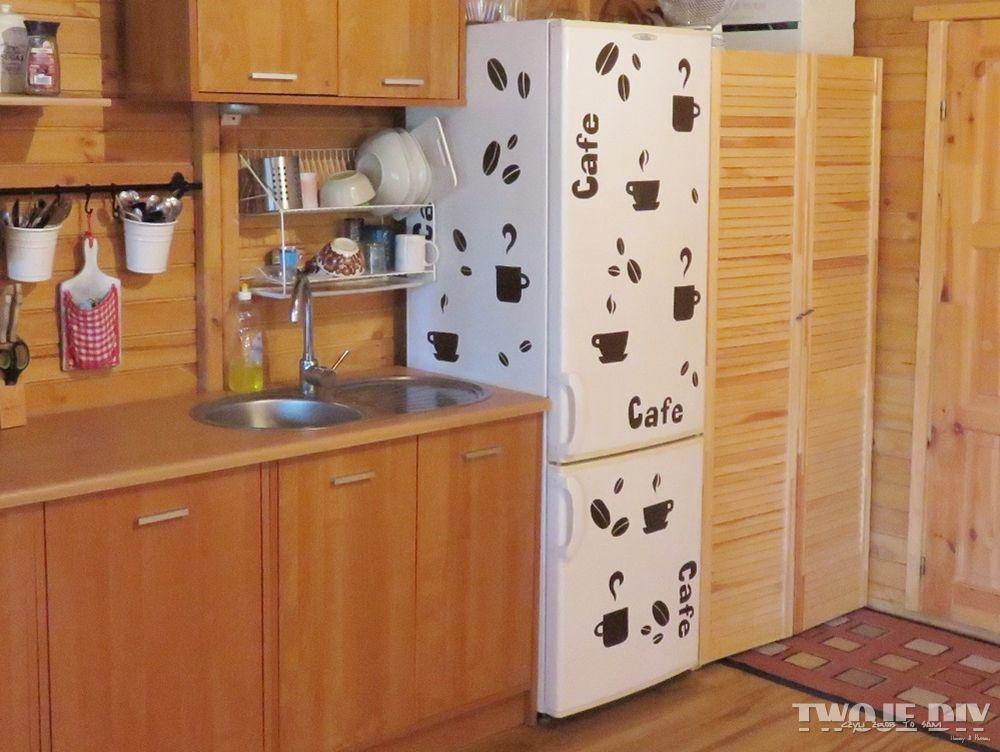Jak Odmienic Lodowke Twoje Diy Kitchen Cabinets Home Decor Liquor Cabinet