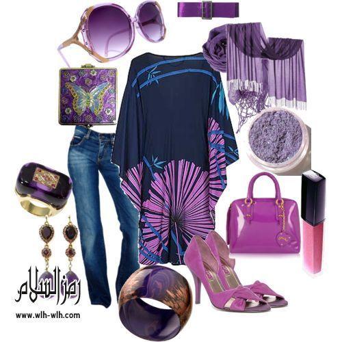 ازياء بنات باكسسوارتها 2015 تشكيلة ملابس بنات الجامعه بالاكسسوار 2016 Fashion Purple Outfits Hijab Fashion