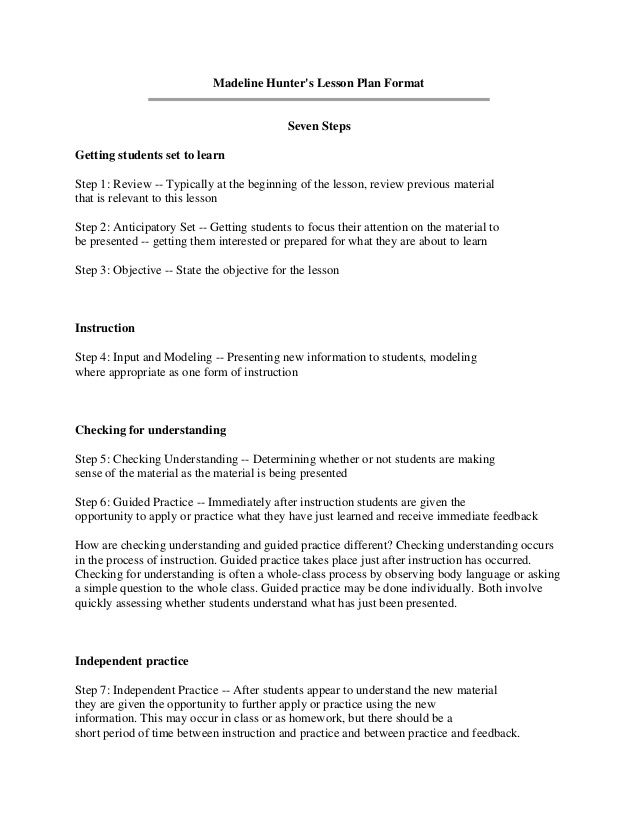 Sample Madeline Hunter Lesson Plan Template Madeline Hunter Lesson