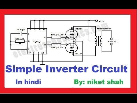 Simple inverter circuit making in hindi youtube a practical simple inverter circuit making in hindi youtube ccuart Image collections
