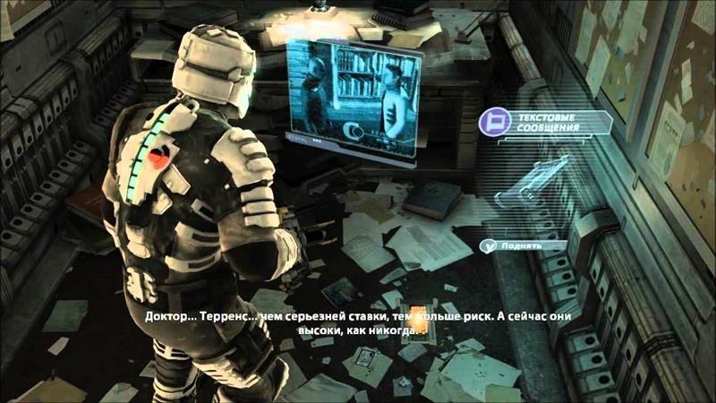 Dead space 2 секретные костюмы