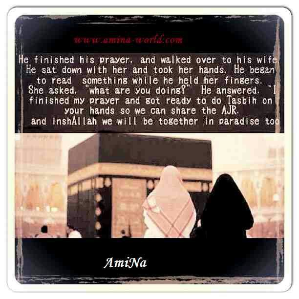 Dear Future Husband Islamic Quotes: ISLAM: MY WAY, MY LIFE