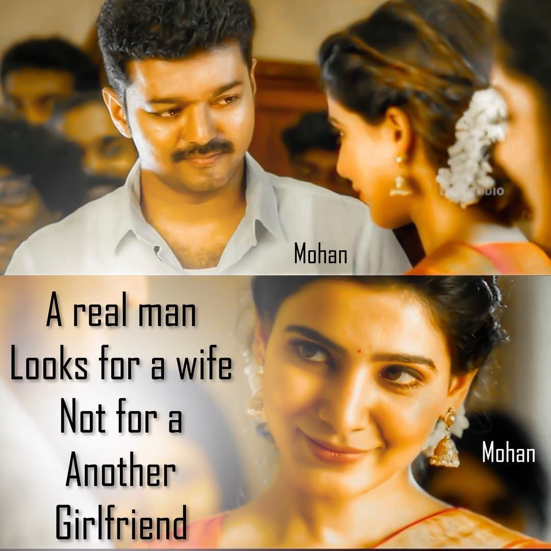 Sooo Cutee Movie Love Quotes Love Quotes With Images