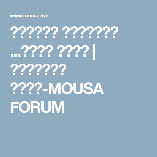 أحاسيس متناثرة ...وعمر جديد | منتديات موسى-MOUSA FORUM