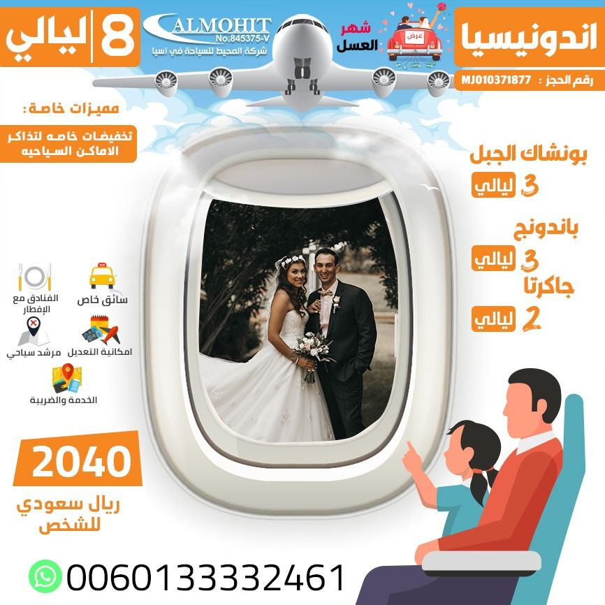 السفر الى بالي Laundry Machine Washing Machine Apl