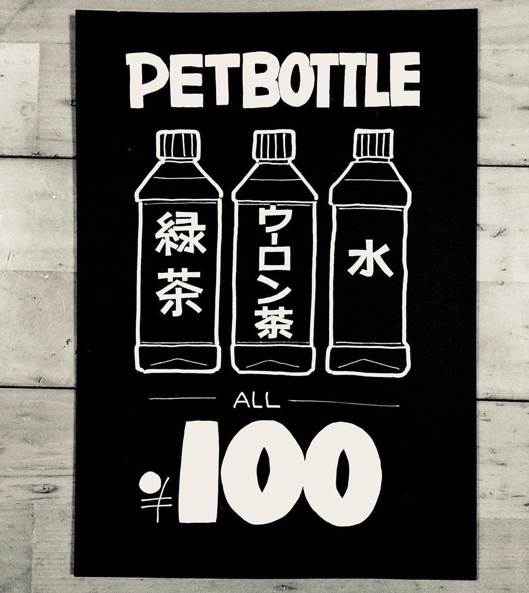 Yoko Take On Instagram ライブハウス用シリーズ 会場の雰囲気を壊さぬよう 壁と同じ黒で 手書きポップ 手書きpop 手描きポップ 手描きpop 手書き文字 手描き文字 手書きポスター 手描きポスター 手書きメニュー 手作りメニュー ドリンク 手書きポップ 手書き