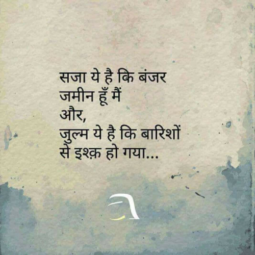 English Quotes Quotes by Bhavesh Rathod | 111337760 | Free Quotes