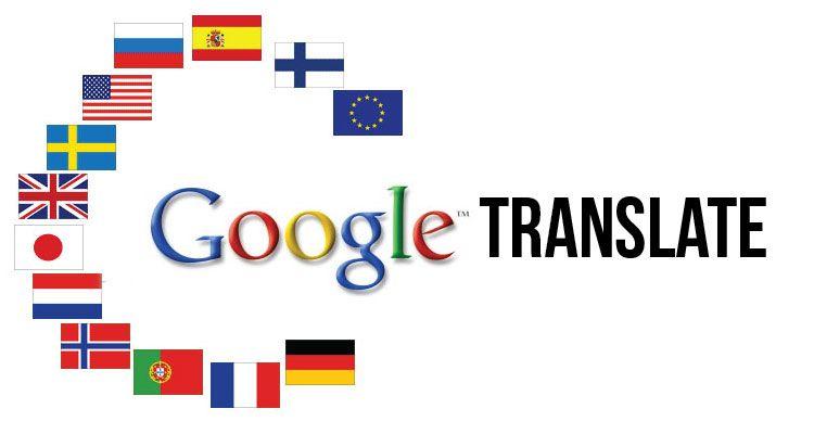 El mundo cibernetico: GOOGLE TRADUCTOR  El traductor de Google suma 13 n...