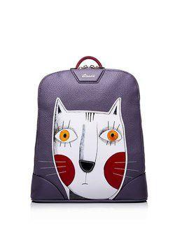 Purple Large Double Zipper Cat PU Backpack