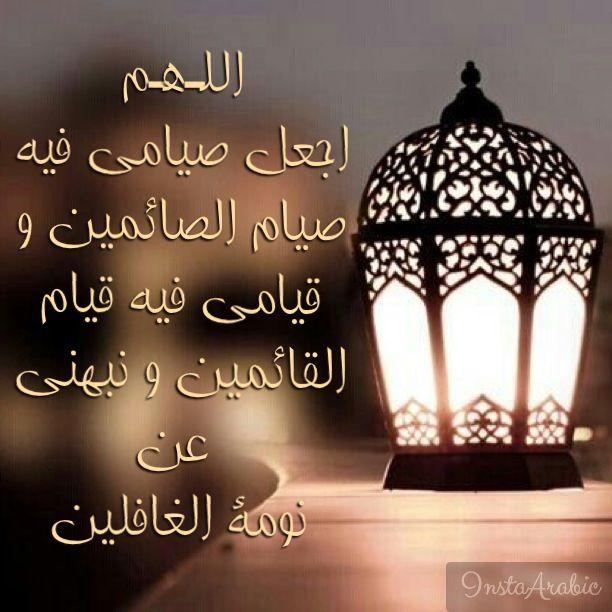 رمضان كريم Ramadan Kareem Ramadan Kareem Eid Cards Empire Wallpaper