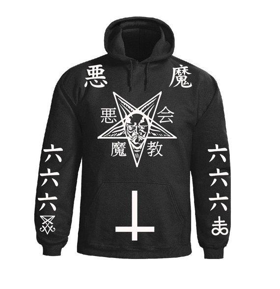 0ab9d0c56ad Sigil of Baphomet Pentagram LUCIFER 666 Japan Hoodie by  DopePremium ...