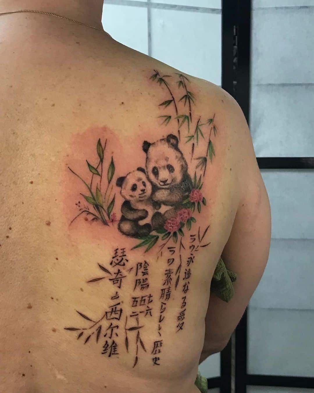 30 Amazing Panda Tattoo Design Ideas