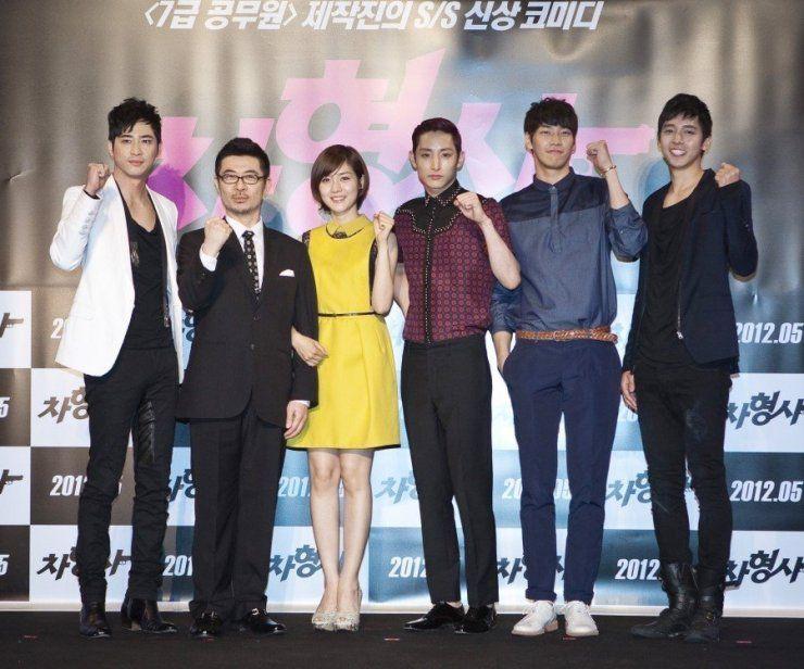 runway cop korean movie eng sub  film