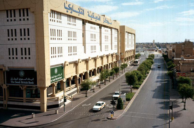 سوق المعيقلية بالرياض Street View Scenes Views