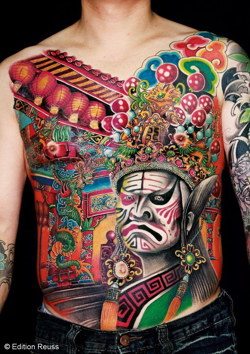 Chinese Tattoo Art Book The chinese tattoo style Chinese